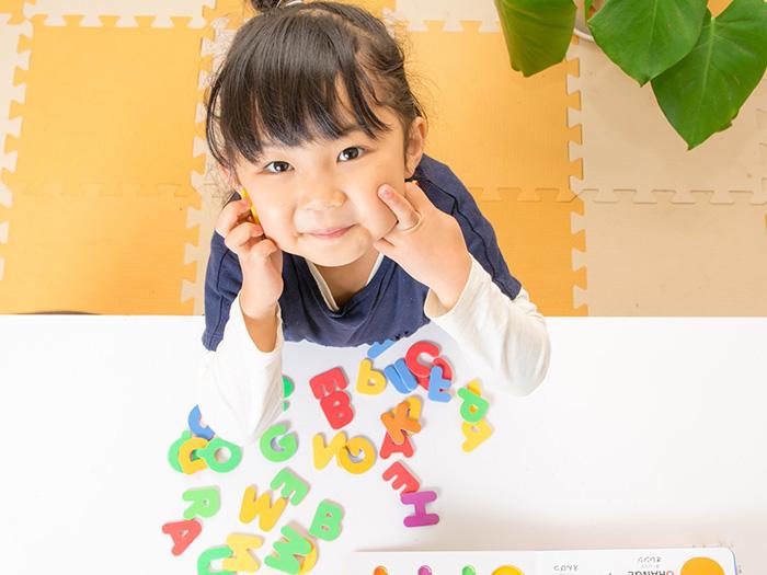 英語で遊ぶ幼児