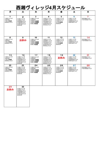 68b042b9-8dbf-4145-bb75-6bc033abca45