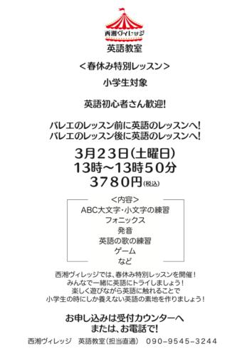 7f883e2e-6528-4749-bc08-2d466242d4f2